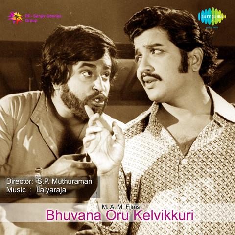 Download Tamil Mp3 Songs Avan Than Manithan