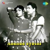 Anandajyothi Songs
