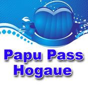 Papu Pass Hogaue Songs