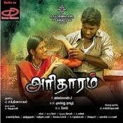 Ariithaaram (Original Motion Picture Soundtrack) Songs