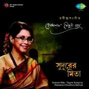 Sudurer Mita Rezwana Choudhury Bannya Songs