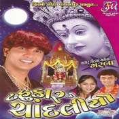 Tahukar No Chandaliyo Songs
