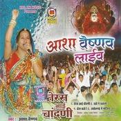 Teras Aayi Chandani -(Aasha Vaishnav Live)  Songs