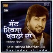 Jatt Mirza Kharlan Da - Surinder Shinda Songs