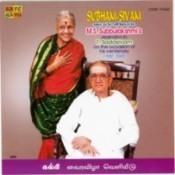 M S Subbulakshmi - Subham Sivam Songs