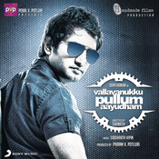 Vallavanukku Pullum Aayudham (Original Motion Picture Soundtrack) Songs