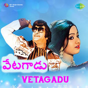Films Story With Songs And Dialogues - Vetagadu Part - 2 Song