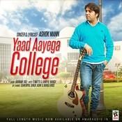 Yaad Aayega College Song