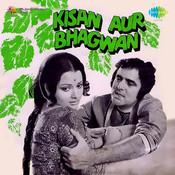 Kisan Aur Bhagwan Songs