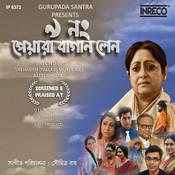 Chaitali Aakash Song