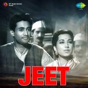 Jeet Songs Download MP3 Online Free On Gaana