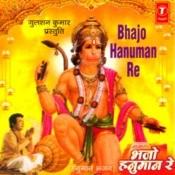 Parvat Se Hanuman Buti Laaye Song