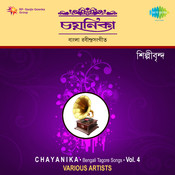 Chayanika Songs Of Tagore Vol 5 Songs
