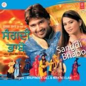 Sangdi Bhabo Songs