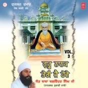 Guru Nanak Teri Jai Hove Songs