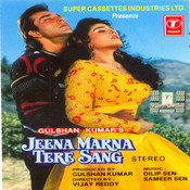 Jeena Marna Tere Sang - Super Jhankar Beat Songs