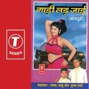 Gaadi Lad Jaai Songs