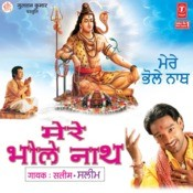 Mere Bhole Nath Songs