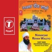 Nanaksar Rehan Waleyo Songs