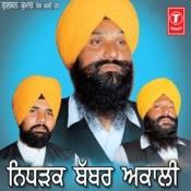 Nidharak Babbar Akaali Songs