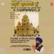 Padhke Gurbani Noon Songs