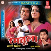 Ramtula Song
