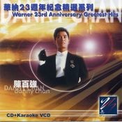 Warner 23rd Anniversary Greatest Hits (- Danny Chan) Songs