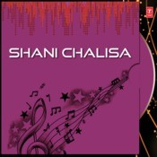 Shani Chalisa Songs