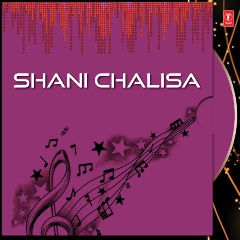 Ramdevpir chalisa free download