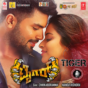 Tiger Songs
