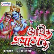 Aashiq Shyam Ke Songs