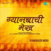 Gyanabachi Mekh Songs
