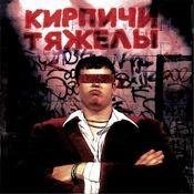 Strelka Song