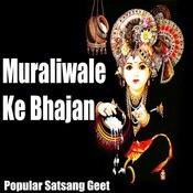 Mera Ek Sathi Hai Murliwala Pass Hota Hai Song