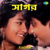 Sagar Songs