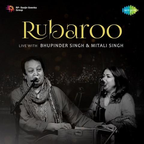 Bhupinder Singh Top 50 Songs