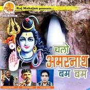Chalo Amarnath Bam Bam Songs