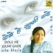 Asha Bhosle Dole He Julmi Gade 2 Songs