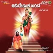 Sri Shivacharryarige Vandane Song