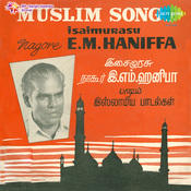 Tamil Basic Muslim Interest Songs