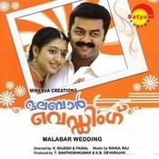 Malabar Wedding Songs