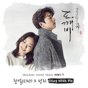 Stay With Me Song
