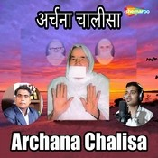 Archana Chalisa Song