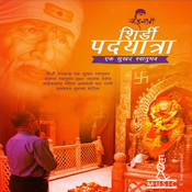 Shirdi Padayatra - Ek Sukhad Swanubhav Songs