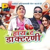 doctorni mp3 song