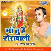 Aashu Se Charan Tohar Dhowata Song