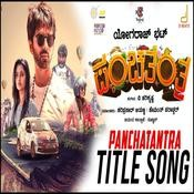 Panchatantra Various Artists Full Mp3 Song