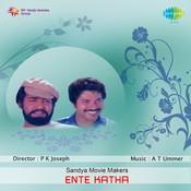 Ente Katha Songs