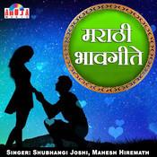 ashi pakhare yeti mp3 song