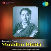 Muddhu Bidda Songs